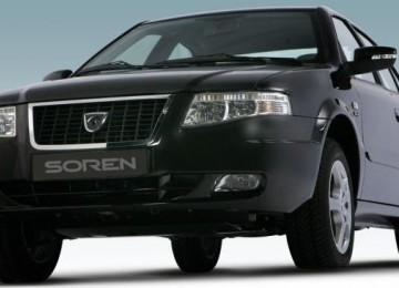 Mobil Produksi Iran