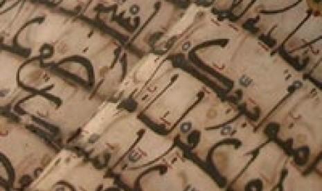 Michael David Shapiro: Ada Kata Islam di Alquran