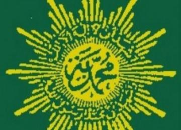 Muhammadiyah (ilustrasi).