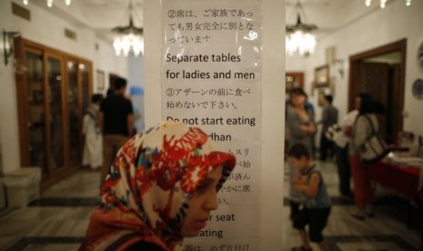 Muslim Jepang