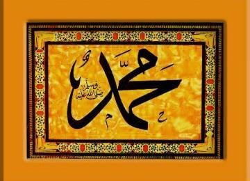 Allah Akbar, Injil Kuno Ini Kabarkan Kedatangan Rasulullah