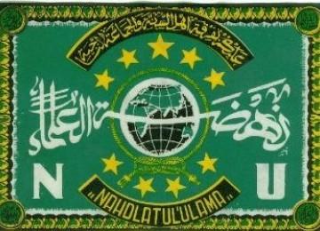 Semangat Kebangsaan Nahdlatul Ulama untuk Indonesia Masa Depan ...