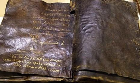 Dinas Intelejen Turki Awasi Injil Barnabas Kuno