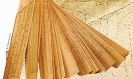 Wow, Ada 500 Naskah Kuno Indonesia di Perpustakaan Inggris   Republika