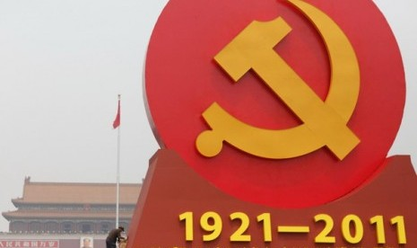 partai komunis cina