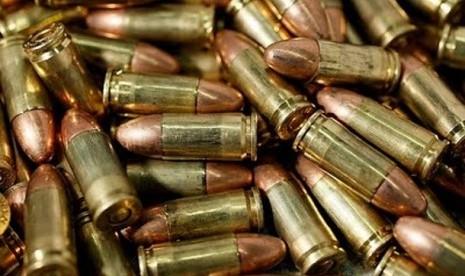 Daftar Jenis-Jenis Peluru