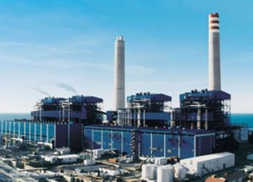 Pembangkit listrik PLN