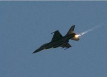 Pesawat Tempur Israel