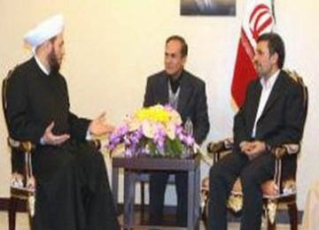 Presiden Republik Islam Iran, Mahmoud Ahmadinejad menerima kunjungan Mufti Suriah, Dr Ahmad Badruddin Hassoun