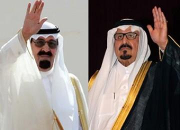 Kekuasaan Arab Saudi Berpindah Tangan