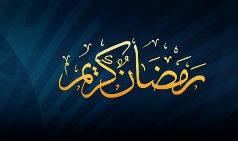 http://static.republika.co.id/uploads/images/detailnews/ramadhan-ilustrasi-_120717210110-110.jpg