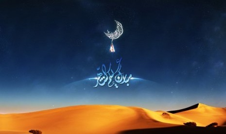 Ramadhan (ilustrasi)