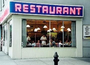 Restoran (ilustrasi)