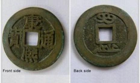 Salah satu contoh uang kepeng kuno (pis bolong) asal Cina.