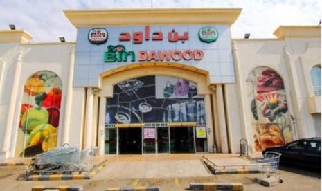 Salah satu pusat perbelanjaan Bin Dawood di Jeddah.