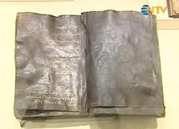 Sebuah Injil berusia 1.500 tahun yang menceritakan kedatangan Nabi Muhammad SAW ditemukan di Turki