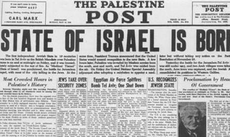 Sebuah koran Palestina