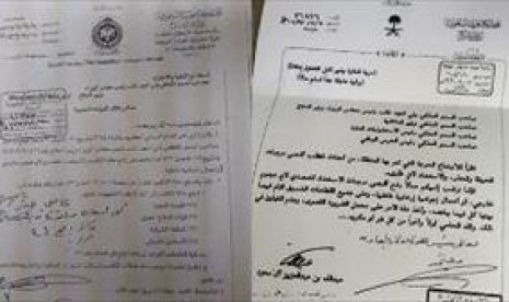surat rahasia raja saudi