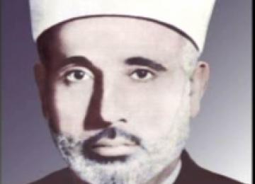 Syekh Taqiyuddin An-Nabhani