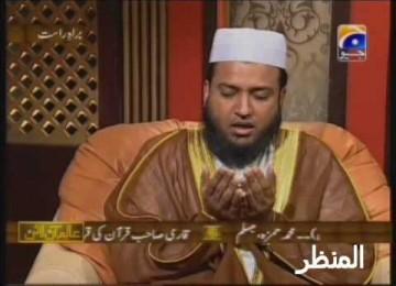 Syekh Muhammad Saad Nomani