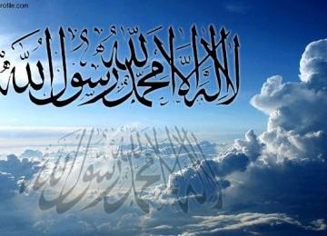 Kimia Kebahagiaan Al-Ghazali: Pengetahuan tentang Tuhan (1)