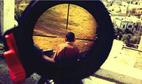 Tentara Israel memosting gambar yang menunjukkan bagian belakang ...