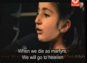 Video klip lagu mengenai kisah anak-anak Palestina sebagai martir di Youtube.