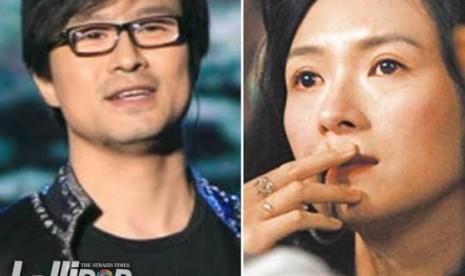 Zhang Zi Yi dan Weng Fang