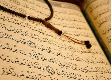 Seorang Muslim Inggris Rekam Terjemahan Alquran Versi Bahasa Inggris... 40 Ribu Keping CD-nya Dibagikan Gratis