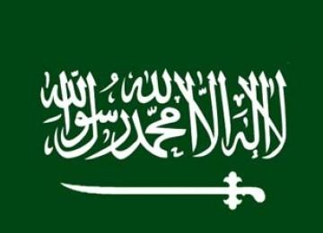 Arab Jadikan Alquran Landasan Konstitusi