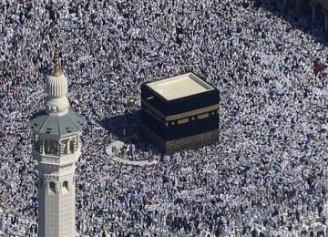 Ada Duit Rp 35 Triliun di Rekening Haji Kementerian Agama, Terus Bertambah Tiap Tahun