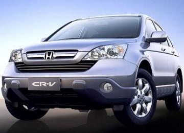 Honda CRV Raih Penghargaan 'Ramah Lingkungan' dari KLH