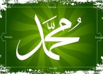 Sejarah Hidup Muhammad SAW: Sikap Rasulullah Terhadap Istri