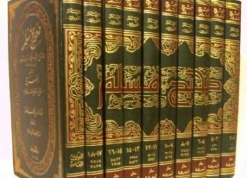 Para Perawi Hadits: Imam Muslim, Murid Sekaligus Penerus Bukhari