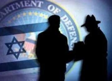 IAEA Serahkan Nama-nama Ilmuwan Nuklir Iran ke Mossad