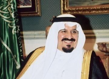Putra Mahkota Arab Saudi Meninggal Dunia