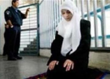 Astaghfirullah....Empat Perempuan Palestina Digeledah dan Ditelanjangi di Penjara Israel