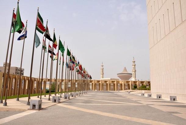 Kantor Pusat Islamic Development Bank (IDB) di Jeddah, Saudi Arabia.