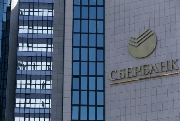 Kantor pusat bank terbesar Rusia, Sberbank, di Moskow