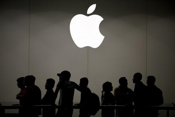 Apple (Ilustrasi)