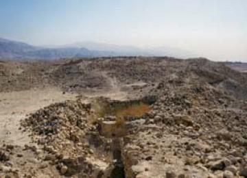 Bab-Edh-dhra, lokasi ditemukannya reruntuhan kota Sodom dan Gomoroh