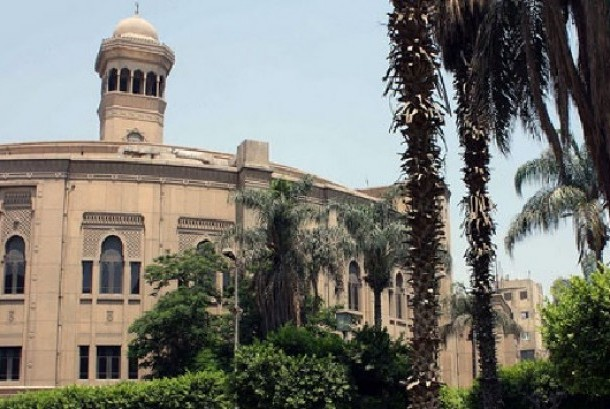 Bangunan Universitas Al Azhar Kairo Mesir