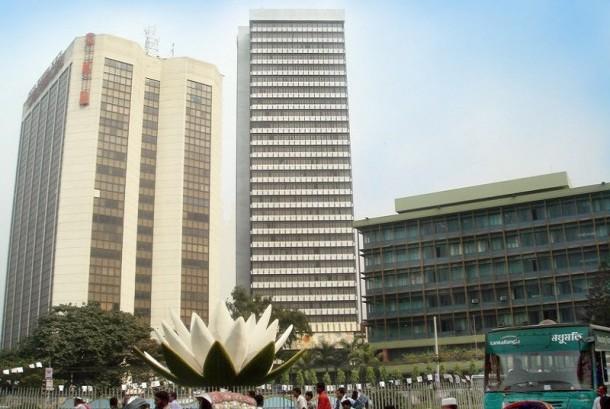 Bank Sentral Bangladesh (BB)