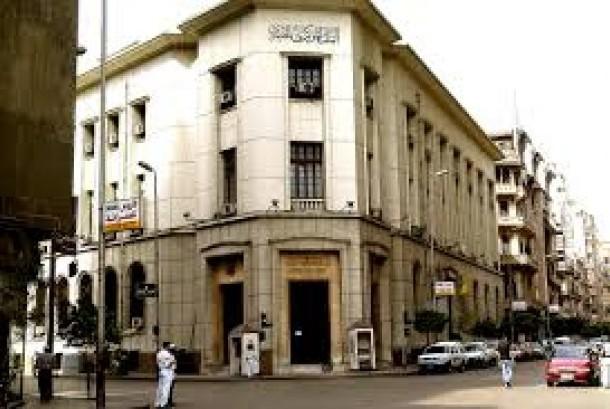 Bank Sentral Mesir.