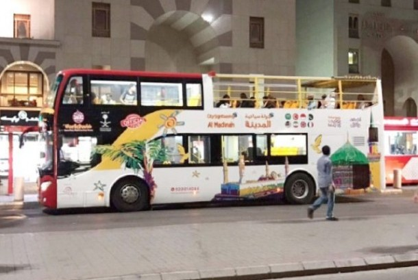 Bus wisata disiapkan untuk melayani jamaah berkunjung ke sebelas situs penting di Madinah.