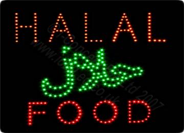 Halal, ilustrasi