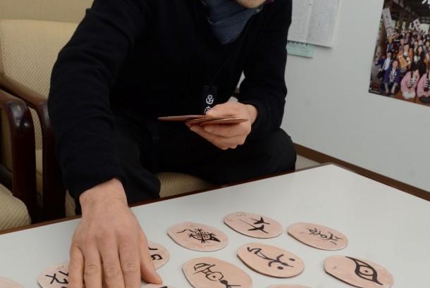 Huruf kanji (iliustrasi)