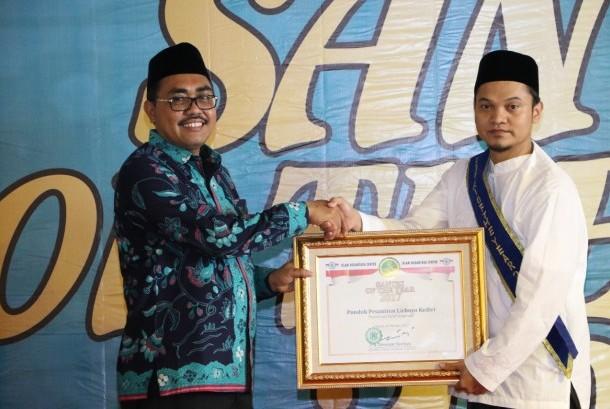 Inisiator Islam Nusantara Center Jakarta, Jazilul Fawaid