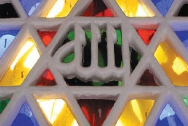 Muslim dan Yahudi