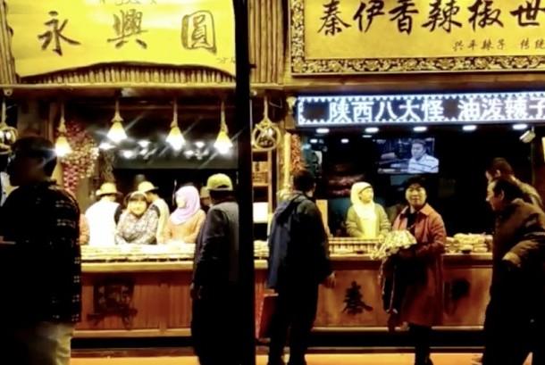 Kawasan kampung Muslim Xi'an, Cina